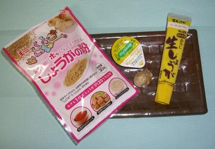 2011.11.25浅田 しょうが写真.JPG