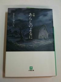 2011.11.02吉井 2.jpg